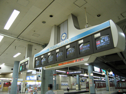 20070722_uehommachi-01.jpg