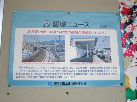 20070722_yakusa-04.jpg