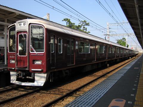 20070805_hankyu_9000-01.jpg