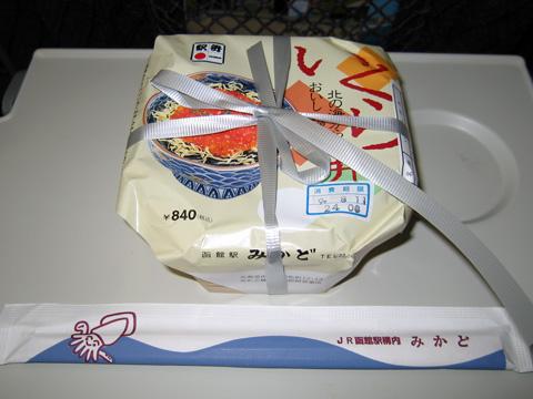 20070811_diner-01.jpg