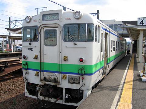 20070811_jrhokkaido_dc_40_1700-01.jpg