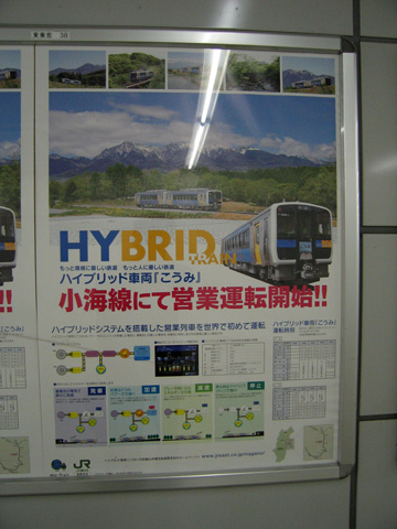 20070811_tokyo-03.jpg