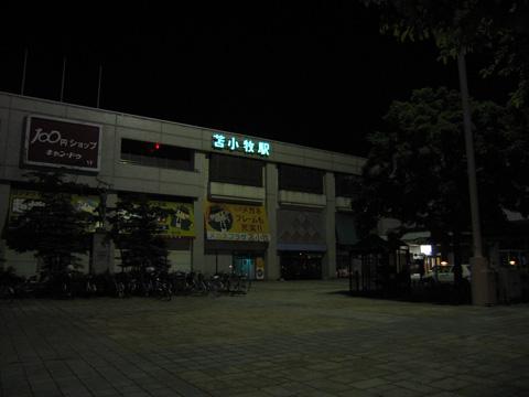 20070811_tomakomai-01.jpg