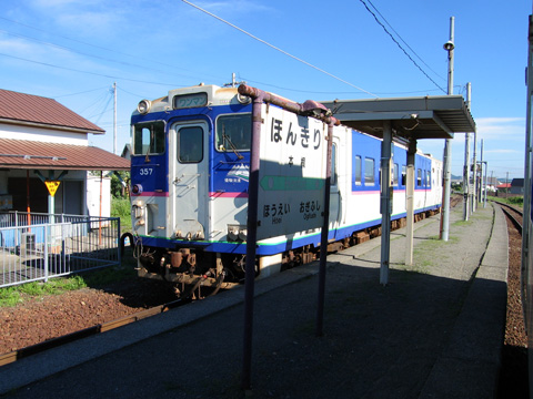 20070812_honkiri-01.jpg