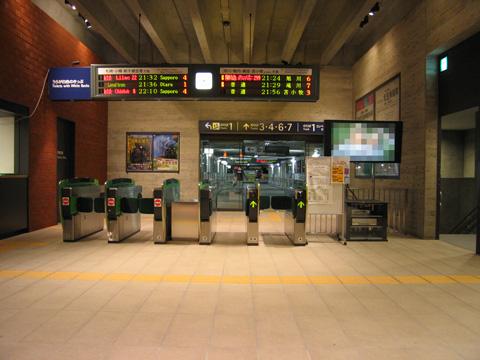 20070812_iwamizawa-02.jpg