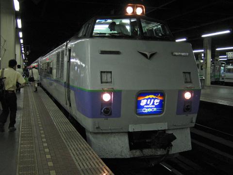 20070812_jrhokkaido_dc_183_200-01.jpg