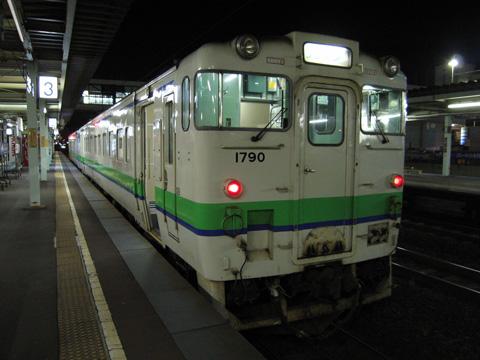 20070812_jrhokkaido_dc_40_1700-01.jpg