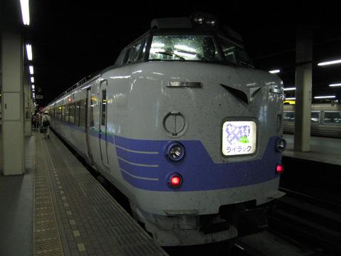 20070812_jrhokkaido_ec_781-01.jpg