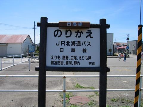 20070812_samani-03.jpg