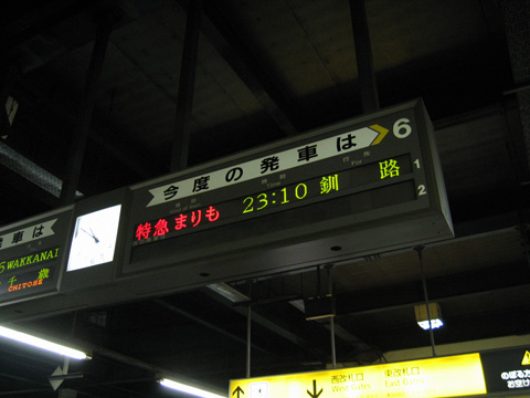 20070812_sapporo-03.jpg