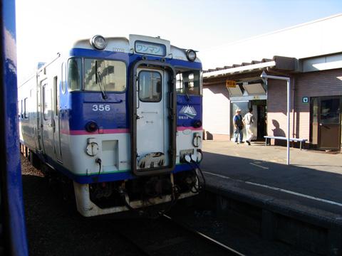 20070812_shizunai-03.jpg