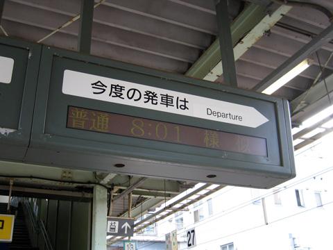 20070812_tomakomai-03.jpg