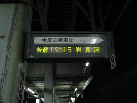 20070812_tomakomai-05.jpg