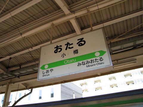 20070813_otaru-05.jpg