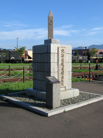 20070813_otaru-14.jpg