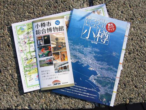 20070813_otaru-21.jpg