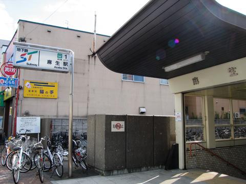 20070814_asabu-01.jpg