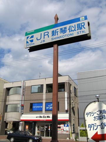 20070814_asabu-02.jpg