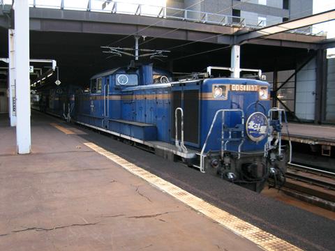 20070814_hokutosei-01.jpg