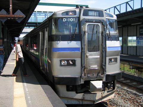 20070814_jrhokkaido_dc_201-02.jpg