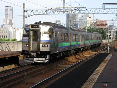 20070814_jrhokkaido_dc_201-04.jpg