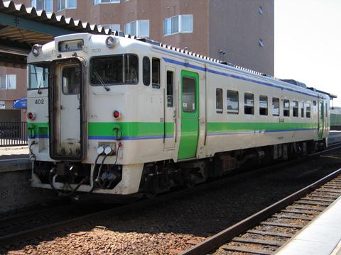 20070814_jrhokkaido_dc_40_400-02.jpg
