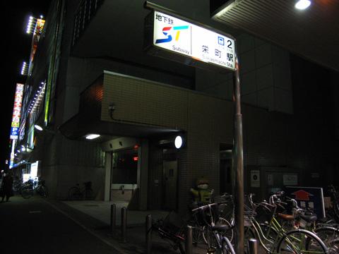 20070814_sakaemachi-01.jpg