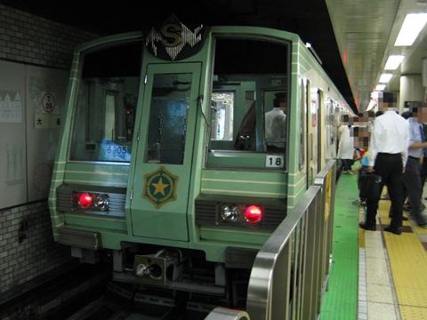 20070814_sapporo_subway_6000-01.jpg