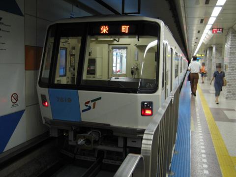20070814_sapporo_subway_7000-01.jpg