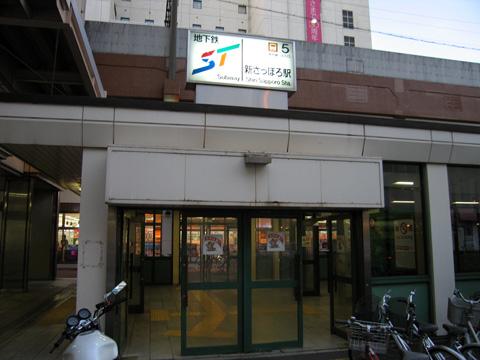 20070814_shinsapporo-01.jpg