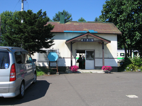 20070814_shintotsukawa-01.jpg