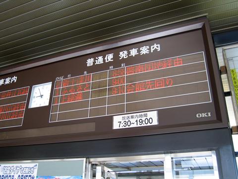 20070814_takikawa-04.jpg