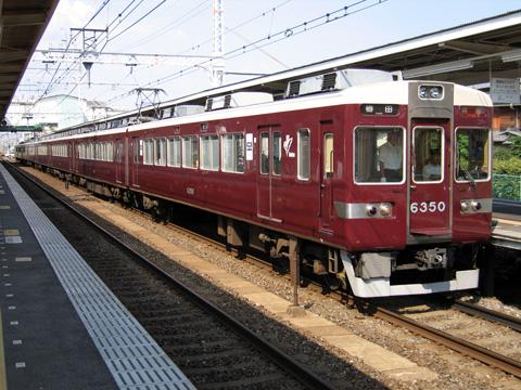 20070819_hankyu_6300-01.jpg