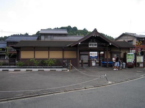 20070819_omuroninnaji-01.jpg