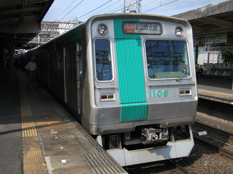 20070902_kyoto_city_subway_10-01.jpg