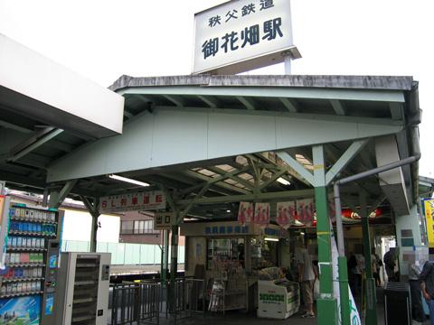20070915_ohanabatake-03.jpg