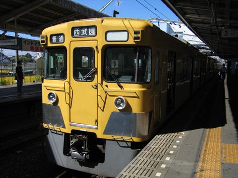 20070915_seibu_2000-01.jpg