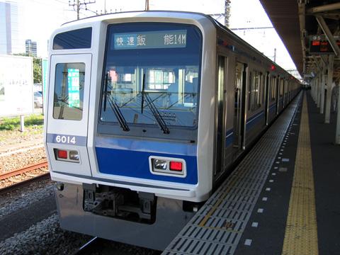 20070915_seibu_6000-01.jpg