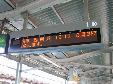 20070915_seibukyujomae-07.jpg