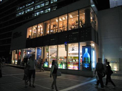 20070915_shinjuku-03.jpg