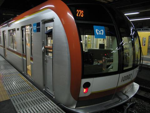 20070915_tokyo_metro_10000-03.jpg