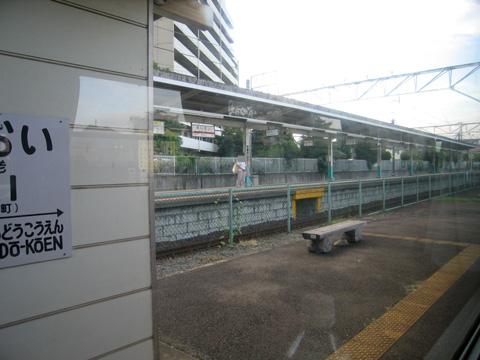 20070916_aioi-01.jpg