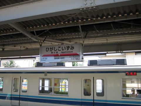 20070916_higashikoizumi-01.jpg