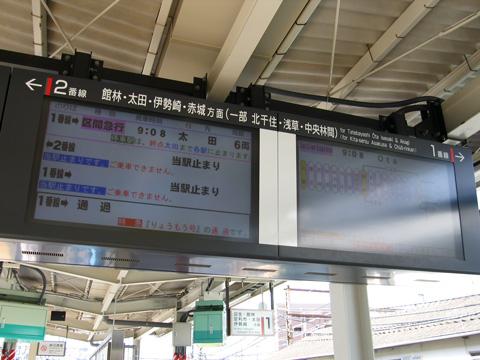 20070916_kuki-02.jpg