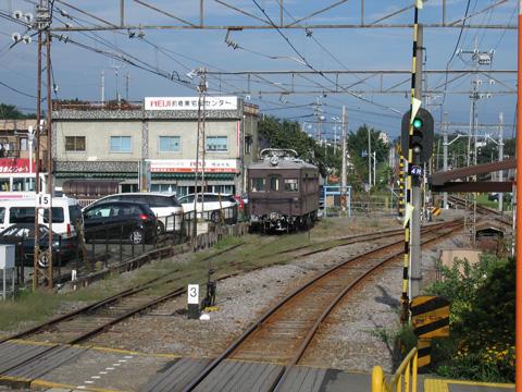 20070916_ogo-01.jpg