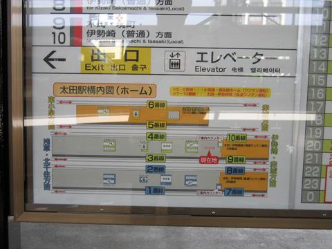 20070916_ota-07.jpg