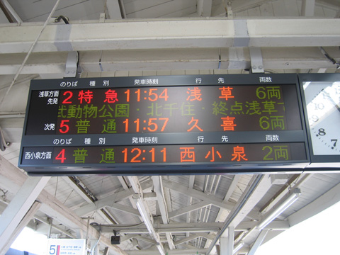 20070916_tatebayashi-04.jpg