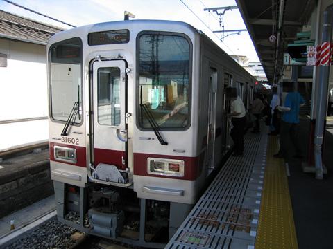 20070916_tobu_30000-01.jpg