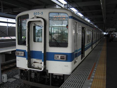 20070916_tobu_800-01.jpg