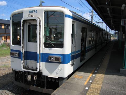 20070916_tobu_8500-02.jpg